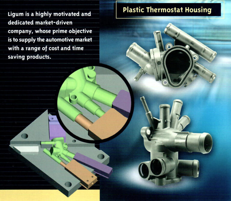 מחלקת הפיתוח וההנדסה של ליגום שוקדת על תכנון וייצור תבניות וכלים לייצור המוצרים בהתבסס על טכנולוגיות חדישות, בחינה ובחירה של חומרי הגלם, גומי, פלסטיק ,מתכת ואלומיניום מתקדמים ומורכבים. בתהליך הפיתוח מתוכננת גם אריזת המוצר הסופי לשם התאמה לשילוח בינלאומי.